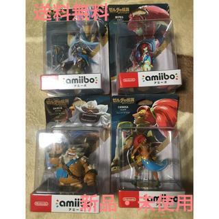 ニンテンドースイッチ(Nintendo Switch)のアミーボ amiibo ゼルダ ダルケル ミファー リーバル ウルボザ(ゲームキャラクター)
