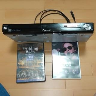 パイオニア(Pioneer)のパイオニア DV-220V おまけ付(DVDプレーヤー)