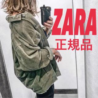 ザラ(ZARA)の【いいね不要】ZARA コーデュロイジャケット XSサイズ 新品タグ付き(その他)