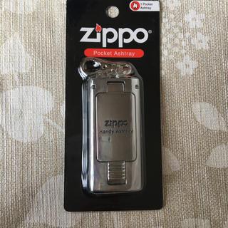 ジッポー(ZIPPO)のZippo携帯灰皿 HA-15H(タバコグッズ)