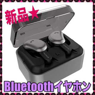 Bluetooth イヤホン 完全ワイヤレス Siri対応 新品★B7(ヘッドフォン/イヤフォン)