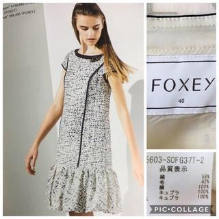 【美品】定価約15万円 FOXEY フォクシー シルク ウール 掲載 ワンピース(ハーフパンツ)