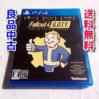 プレイステーション4(PlayStation4)のFallout 4: Game of the Year Edition(家庭用ゲームソフト)