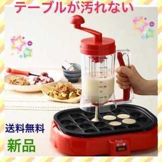 【特別価格】かき混ぜ&注ぎが簡単! 粉つぎ名人 (調理道具/製菓道具)