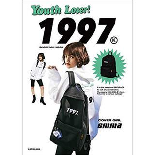 シュプリーム(Supreme)の1997 youth loser バックパック(バッグパック/リュック)
