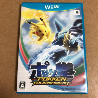ウィーユー(Wii U)のポッ拳 トーナメント(家庭用ゲームソフト)