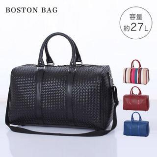 ボストンバッグ かばん メンズ レディース 旅行バッグ 鞄(ボストンバッグ)
