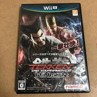 ウィーユー(Wii U)の鉄拳タッグトーナメント2 wiiU エディション(家庭用ゲームソフト)