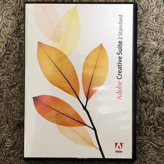 adobe creative suite 2 standard 日本語版(その他)