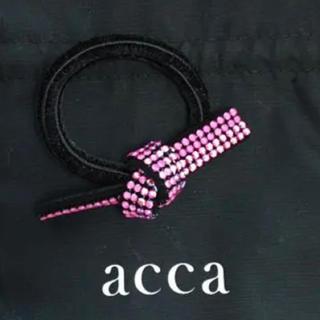 アッカ(acca)の未使用に近い acca リボンゴム ドレスポニー 25周年 限定品(ヘアゴム/シュシュ)