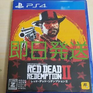 プレイステーション4(PlayStation4)のレッド デッド リデンプション2  red dead redemption2(家庭用ゲームソフト)