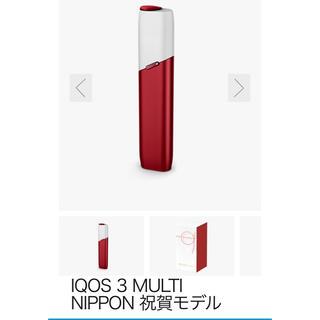 アイコス(IQOS)の新品 日本限定カラー iQOS3 マルチ NIPPON 令和モデル アイコス3 (タバコグッズ)