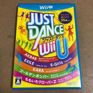 ウィーユー(Wii U)のジャストダンス wiiU (家庭用ゲームソフト)