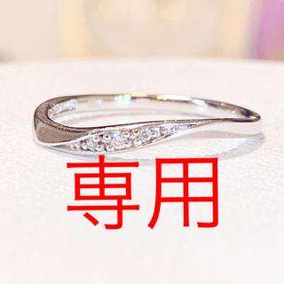 カナルヨンドシー(canal4℃)のcanal 4℃ ダイヤモンド リボン リング(リング(指輪))