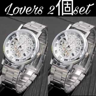 【海外限定】Mcykcysilver 2個セット 腕時計 ウォッチ メンズ(腕時計(アナログ))