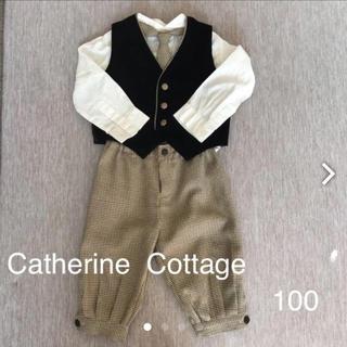 キャサリンコテージ(Catherine Cottage)のベスト ズボン 100 ネクタイ付き(ドレス/フォーマル)