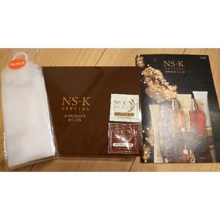 NS-K 米ぬか美人 トライアル セット 日本盛 新品 未使用 送料無料 未開封(化粧水 / ローション)
