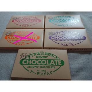 お値下げ❣️★ロイズ★  板チョコレート 4種セット(菓子/デザート)
