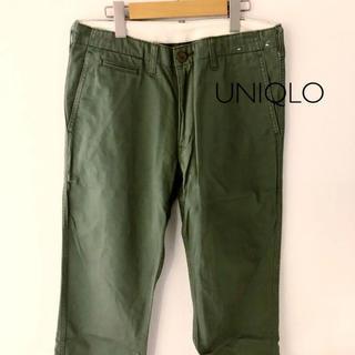 ユニクロ(UNIQLO)のユニクロ チノパン UNIQLO(チノパン)