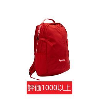 シュプリーム(Supreme)のSupreme Backpack 赤 SS18(バッグパック/リュック)