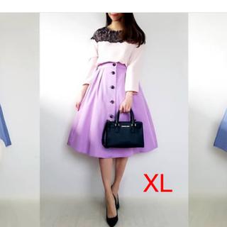 ジーユー(GU)の新品★GU フロントボタンフレアスカート XL(ひざ丈スカート)