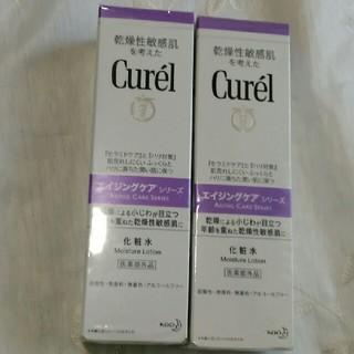 キュレル(Curel)の新品☆キュレル エイジングケア 化粧水 2本(化粧水 / ローション)