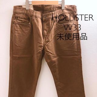 ホリスター(Hollister)の【未使用品】ホリスター チノパン W33L32 HOLLISTER (チノパン)