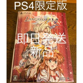 ニンテンドースイッチ(Nintendo Switch)のラングリッサーI&II 限定版 ps4(家庭用ゲームソフト)