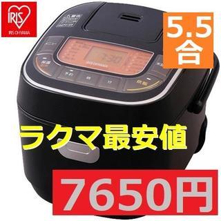 アイリスオーヤマ(アイリスオーヤマ)の最安値!アイリスオーヤマ炊飯器 5.5合 31銘柄炊き RC-MC50-B(炊飯器)