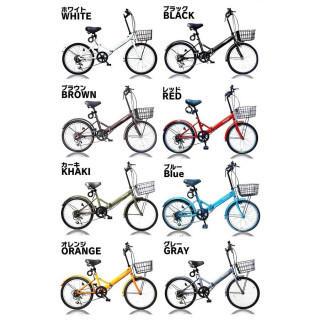 折りたたみ自転車 20インチ カゴ・ライト・カギ付き シマノ製6段ギア ミニベロ(自転車本体)