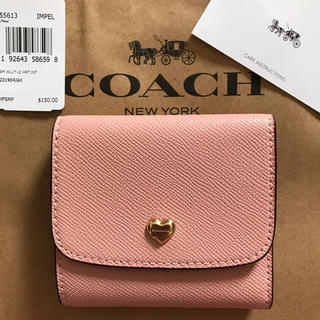 コーチ(COACH)の新品!コーチ 三つ折り財布 ハート(財布)