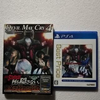 プレイステーション4(PlayStation4)のPS4 「デビル メイ クライ4 スペシャルエディション」(家庭用ゲームソフト)