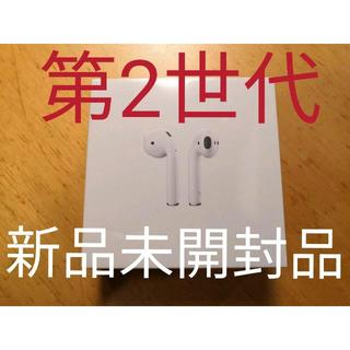 アップル(Apple)のApple AirPods エアーポッズ MV7N2J/A 新品未使用 未開封品(ヘッドフォン/イヤフォン)