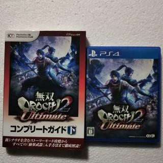 プレイステーション4(PlayStation4)のPS4 「無双OROCHI2 Ultimate」(家庭用ゲームソフト)