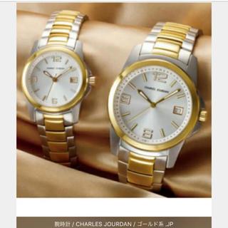 シャルルジョルダン(CHARLES JOURDAN)のCHARLES JOURDAN 腕時計 メンズ(腕時計(アナログ))