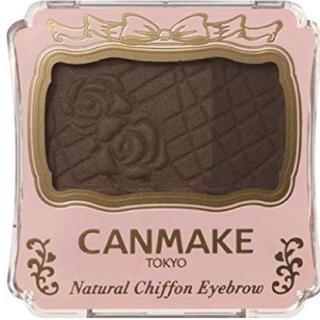 キャンメイク(CANMAKE)のキャンメイク ナチュラルシフォンアイブロウ 01(パウダーアイブロウ)