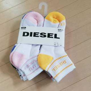 ディーゼル(DIESEL)の靴下 DESEL キッズ  19 20 21 22 23 24 スポーツ(靴下/タイツ)