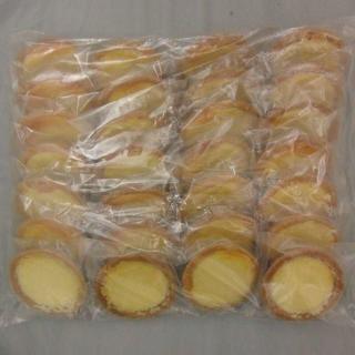 訳あり 濃厚チーズタルトどっさり1kg/スイーツ菓子間食(菓子/デザート)