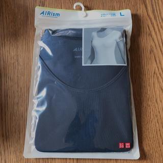 ユニクロ(UNIQLO)のAIRism Uネック 半袖 ネイビー(アンダーシャツ/防寒インナー)