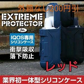 新品★EXTREME PROTECTOR アイコスシリコンケース レッド(タバコグッズ)