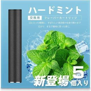 【大人気】ARASHI プルームテック 互換 フレーバーカートカートリッジ 5個(タバコグッズ)