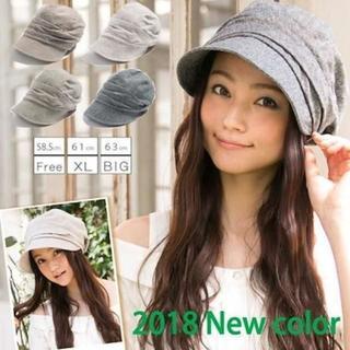 UVカット 帽子 レディース UVキャスケット 小顔効果 可愛い 流行 人気(キャスケット)