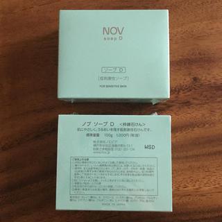 ノブ(NOV)のNOV ソープD(ボディソープ / 石鹸)
