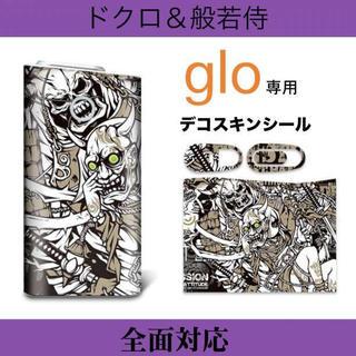 グロー glo 専用 スキンシール デコシール ドクロ 般若 武者(タバコグッズ)