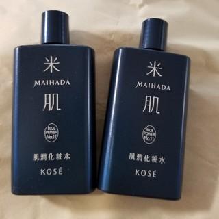 コーセー(KOSE)の米肌 肌潤化粧水 2本(化粧水 / ローション)