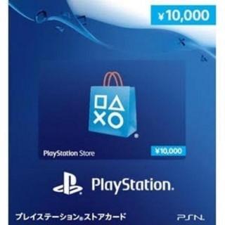 プレイステーション4(PlayStation4)のpsn  カード(家庭用ゲームソフト)