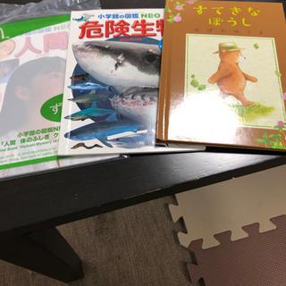 絵本3冊 マクドナルド(絵本/児童書)