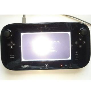 ウィーユー(Wii U)の送料無料 wiiu ゲームパッドのみ ジャンク(家庭用ゲーム本体)