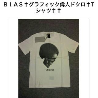 バイアス(BIAS)のバイアス☆偉人Tシャツ(^-^)v(Tシャツ/カットソー(半袖/袖なし))
