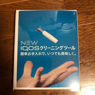アイコス(IQOS)のiQOSクリーニングツール(タバコグッズ)